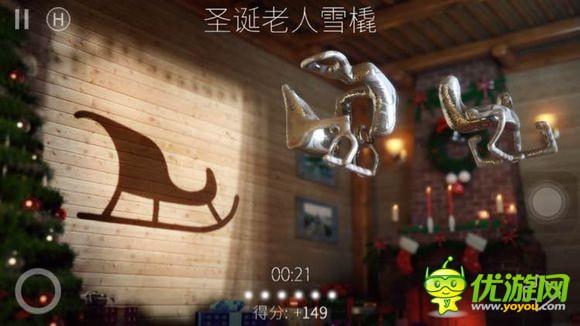 投影寻真Shadowmatic手游全圣诞关卡攻略分享
