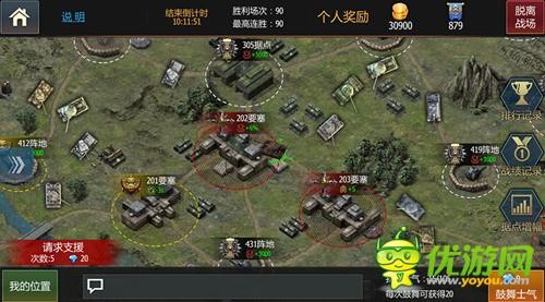 《钢铁雄狮》更新iOS大版本 军团战将添两大新玩法
