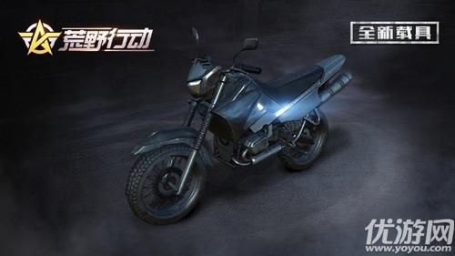 荒野行动2月22日更新汇总_新武器弩_新载具双轮摩托车一览