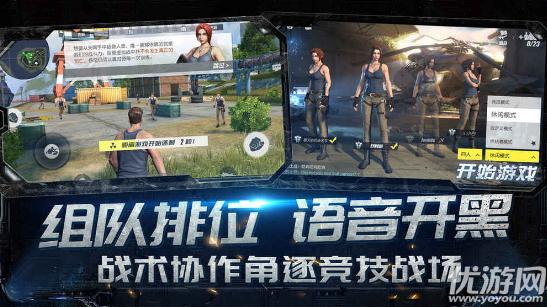 光辉前线网易正式版下载