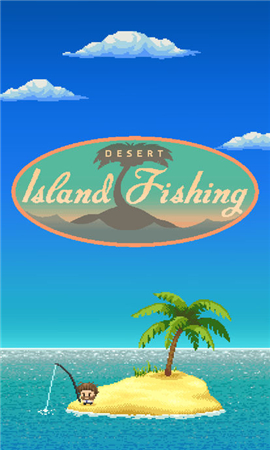 DesertIslandFishing截图欣赏