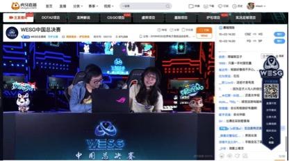 顶尖战队集结WESG中国区总决赛 虎牙独家直播精彩不断