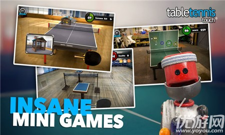 TableTennisTouch截图欣赏