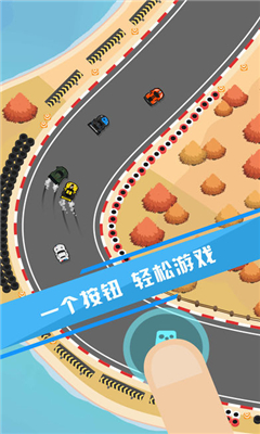 PocketRacing截图欣赏