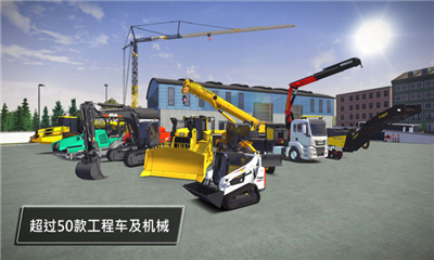 ConstructionSimulator3截图欣赏