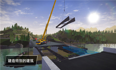 ConstructionSimulator3