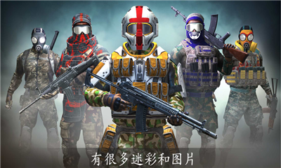 CodeOfWar2StrikerZone截图欣赏