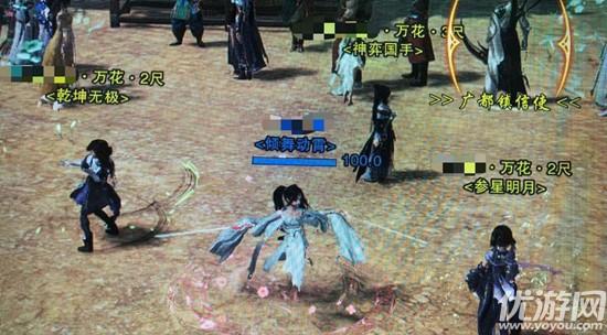 剑网3游戏9月14日更新公告 玉兔捧月送福来活动开启