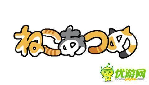 猫咪后院每日暗号 12月6日领取礼包攻略
